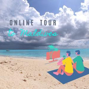 【読者さま限定】お家からモルディブ旅行へ!オンラインツアー開催のご案内