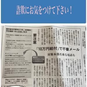 緊急事態宣言が延長((+_+))