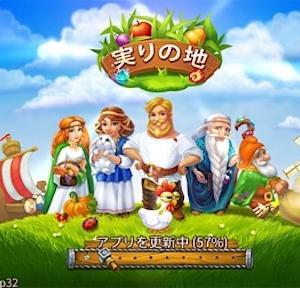 【レベル20に挑戦】Harvest Land(実りの地)
