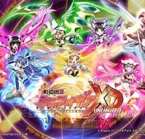 【2-20クリアに挑戦】戦姫絶唱シンフォギアXD