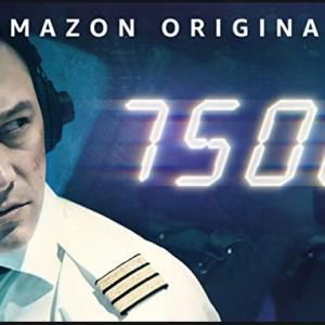 「7500」Amazonオリジナル版は副操縦士が超優秀!