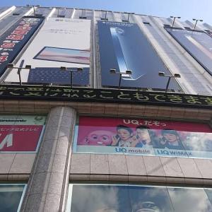 【東京都内】ホームシアターの音響を聴くことができるお店を探して行ってみた!