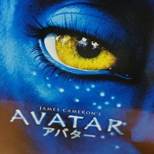 AVATAR(アバター)サラウンド音響レビュー