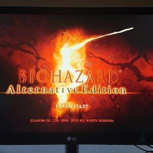 【PS3音響】ゲーム初心者がバイオハザード5を5.1chサラウンドでプレイ