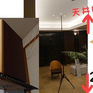 天高く伸びるスピーカースタンドをDIY【最長260cm!天井まで届く】