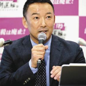 都知事選候補「他に誰がいます?」山本太郎代表が出馬表明「私です!」