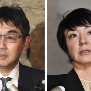 河井克行容疑者「安倍総理から30万円 」と現金渡す