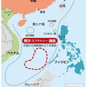 【米国】中国は「完全に違法」 南シナ海、領有権認めず―米長官(時事)