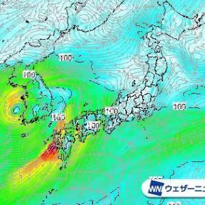 【天気予報】早朝から九州で雨強まる