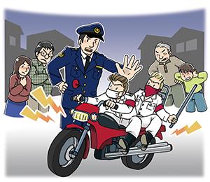 【夏休み暴走族】警戒 滋賀県警「徹底的に取り締まる」 通報80件、高校生検挙