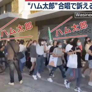 【ハム太郎】タイの学生による反政府デモ「ハム太郎」がシンボルに