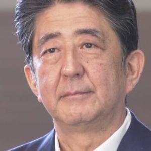 【速報】安倍前総理が靖国神社を参拝