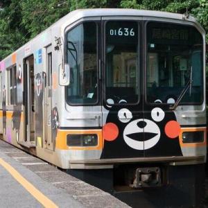 「え、野宿ですか?いやマジなんなの」利用客が緊迫ツイート 熊本電鉄「トイレ閉じ込め騒動」一部始終