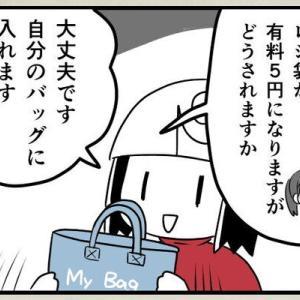 【レジ袋いりません】「では全部シール貼ります」 レジで起きた予想外の気まずい漫画