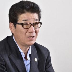 松井一郎氏をネット中傷 埼玉の女性に賠償命令 大阪地裁