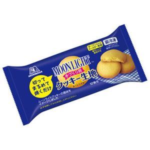 森永製菓「ムーンライト」の冷凍生地が突如発売されSNSで話題に