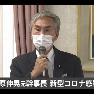 【速報】石原伸晃元幹事長が新型コロナウイルスに感染 即日入院