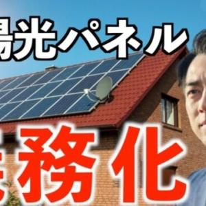 【総裁選】小泉進次郎氏が高市早苗氏にエネルギー政策で反発