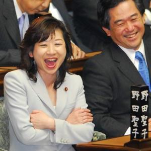 【朝鮮日報】韓国系の夫持つ野田聖子幹事長代行が出馬表明…自民党総裁選は四つどもえ