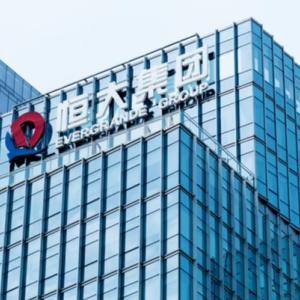 【中国崩壊】か…!中国最大の不動産会社「恒大集団」破綻秒読みの深層