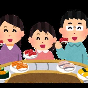 【かっぱ寿司】採算度外視「寿司全皿半額」26日(日)に開催