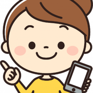 【お金の話】ガラケーからiPhoneに乗り換え、SIMをmineoに変えました。1年半使ってみたユーザーの感想