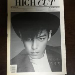 韓流ファンに残念なお知らせ「highcut」が廃刊になりました。