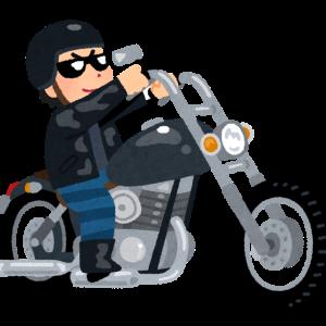 【超絶悲報】ワイの自転車がハーレーに入れ替わっている件について