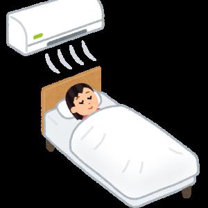 【雑記】夜寝る時エアコン付けなくても涼しくなりましたね?(最後に簡単な報告有)