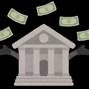 【ワイ的経済遅報】日銀がグリーンボンド債を購入を継続していくんだってさー