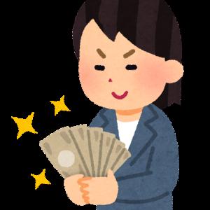 【ワイ的経済遅報】