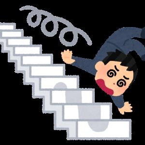 【雑記】ワイ氏。エレベーター使用禁止の法律制定する