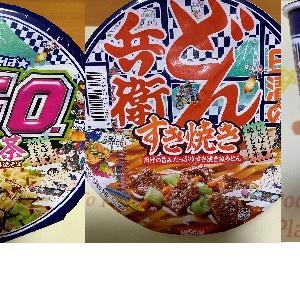 7月6日発売!日清のじゃぱん❤︎ぬーどるず3種類を食べてみた。【商品情報あり】