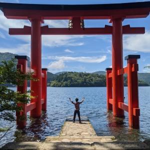 最強のパワースポット箱根三社参りしてきました。