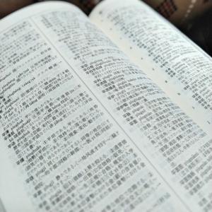 中国語は難しい?そんな事はないという理由5つ!