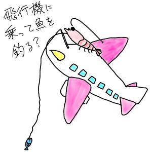 何個分かる?中国語の謎解き歇后语