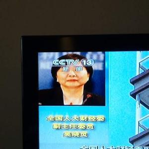 なぜこうなった…中国おもしろ画像6選!