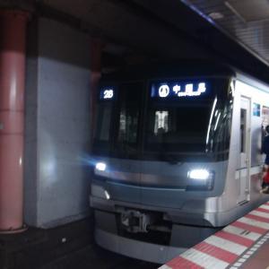 【鉄道ニュース】東京メトロ日比谷線、6月6日にダイヤ改正