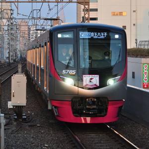 【鉄道ニュース】【COVID-19】京王電鉄、土日祝日の京王ライナーの運休期間を延長