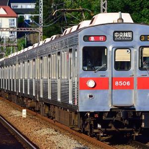 【鉄道ニュース】東急電鉄8500系8606編成が廃車回送