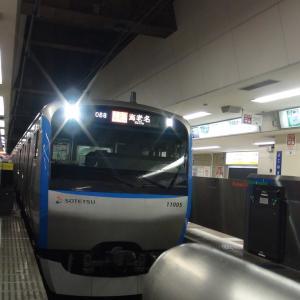 【鉄道ニュース】相模鉄道、2020年度の鉄道・バス設備投資計画を発表