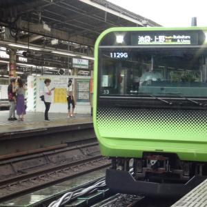【鉄道ニュース】JR東日本横須賀線・総武快速線用E235系1000番台J-01編成(付属)が配給輸送される