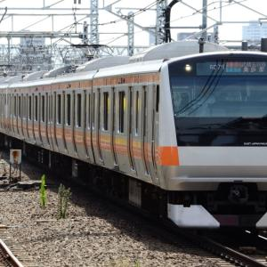 【鉄道ニュース】JR東日本中央線(快速系統)用E233系0番台T-71編成(10両固定)が総合車両製作所横浜事業所を出場