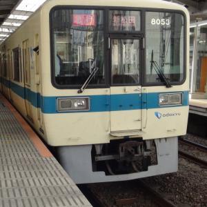 【鉄道ニュース】小田急電鉄8000形8057編成と3000形3257編成が併結して多摩線で試運転を実施
