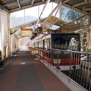 【鉄道ニュース】箱根登山ケーブルカー、7月9日から早雲山駅で昇降式ホーム柵を設置・稼働開始