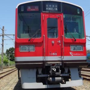 【鉄道ニュース】小田急電鉄1000形1059編成(レーティッシュカラー)が1254編成と連結して10両編成運用