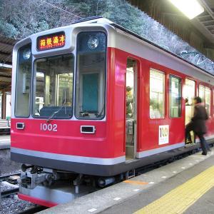 【鉄道ニュース】箱根登山電車、箱根湯本~強羅間で営業運転を再開
