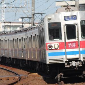 【鉄道ニュース】京成電鉄3600形の塗装を登場当時のリバイバルカラーに変更、8月1日から