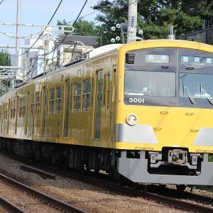 【鉄道ニュース】近江鉄道300形(元西武鉄道3000系)301編成の試乗会が開催される