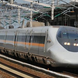 【鉄道ニュース】新幹線700系レールスターを用いたのぞみ号が運転される